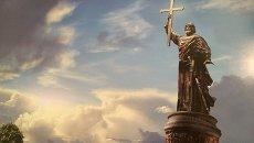 Проект памятника святому князю Владимиру в Москве. Архивное фото