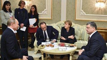 Президент России Владимир Путин, президент Франции Франсуа Олланд, канцлер Германии Ангела Меркель и президент Украины Петр Порошенко. Архивное фото