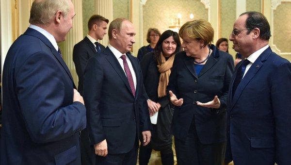 Переговоры лидеров России, Германии, Франции и Украины в Минске. Архивное фото