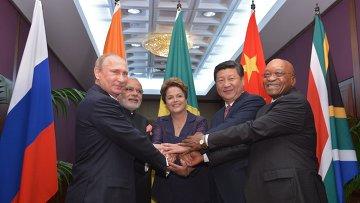Встреча глав государств и правительств стран-участниц БРИКС, архивное фото