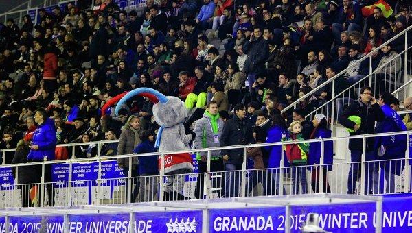 Зрительские трибуны во время соревнований Универсиады Granada 2015