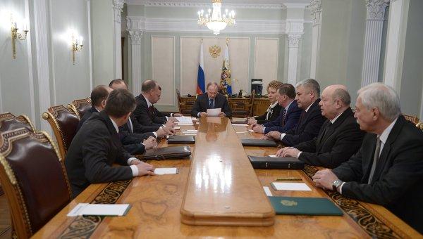 Президент РФ В.Путин провел совещание с постоянными членами Совета Безопасности РФ