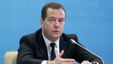 Рабочая поездка премьер-министра РФ Д.Медведева в Приволжский федеральный округ. Архивное фото