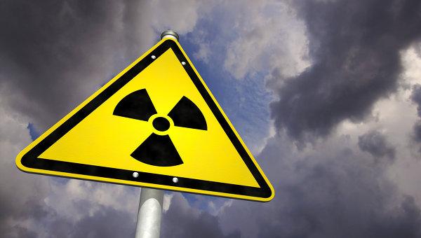 Знак радиоактивности