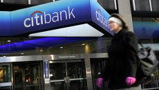Штаб-квартира Citibank в Нью-Йорке, США