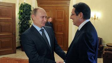 Президент России Владимир Путин и президент Кипра Никос Анастасиадис. Архивное фото