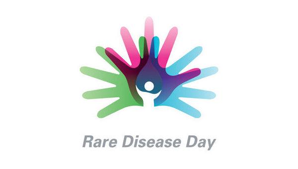 День больных редкими заболеваниями