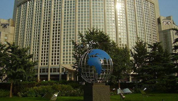 Министерство иностранных дел Китая. Архивное фото