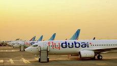 Самолеты авиакомпании flydubai