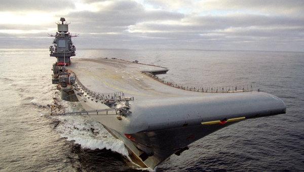Тяжелый авианесущий крейсерАдмирал Кузнецов. Архивное фото