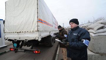 Отправка 17-го гуманитарного конвоя на Юго-Восток Украины