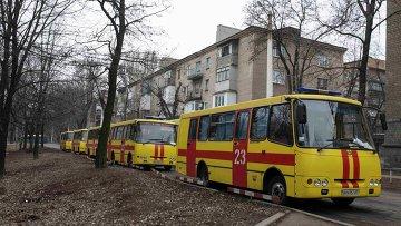 Ситуация на шахте имени Засядько в ДНР