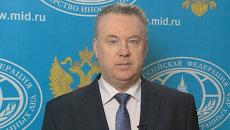 Официальный представитель МИД РФ о продлении санкций США против РФ