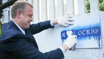 Руководитель департамента культуры Москвы Сергей Капков. Архивное фото