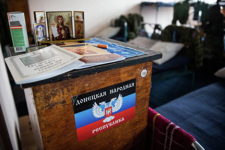 Казарма в штабе батальона Кальмиус в Донецке