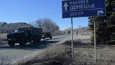 Отвод колонны тяжелой военной техники из Донецка. Архивное фото