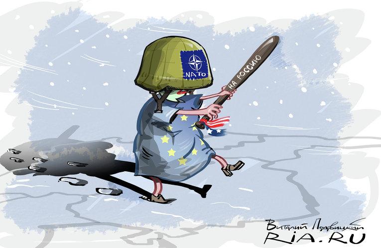 НАТО нашла свое истинное призвание в борьбе с Россией