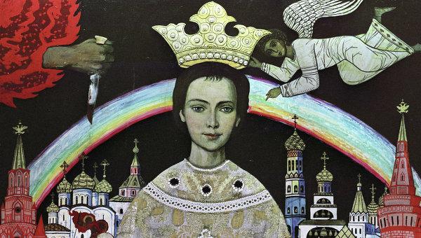 Репродукция картины «Царевич»