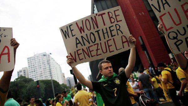 Протесты в Бразилии, направленные против президента страны Дилмы Русеф