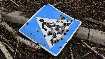 Дорожный знак со следами пуль возле Донецка. Архивное фото