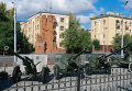 """Мемориал """"Дом Павлова"""" в Волгограде"""