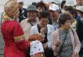 Иностранные туристы во Владивостоке