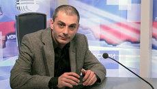 Журналист и историк Армен Гаспарян