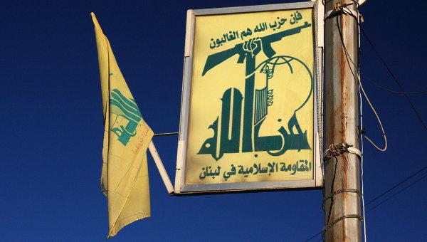 Флаг движения Хезболлах. Архивное фото