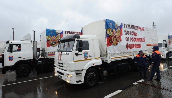Грузовые автомобили конвоя с гуманитарной помощью для населения Донбасса. Архивное фото