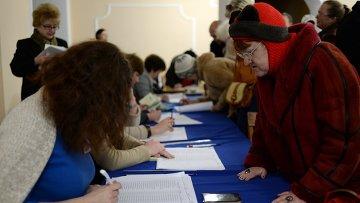 Референдум в Севастополе
