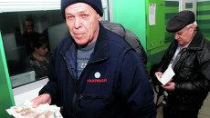 Жители ДНР получают пенсии в Центральном Республиканском банке. Архивное фото