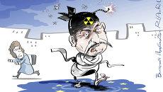 Ядерная паранойя