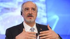 Глава делегации правительства на московской межсирийской встрече по урегулированию кризиса Башар Аль-Джаафари. Архивное фото