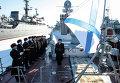 "Подъем флага на малом артиллерийском корабле ""Махачкала"""