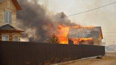 Лесной пожар в селе Смоленка и в дачном поселке Добротный Читинского района
