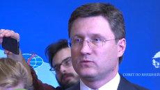 Контракт не будет продлен – Новак о транзите газа через Украину