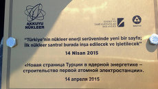 Фундамент морских сооружений АЭС Аккую заложили в Турции. Архивное фото