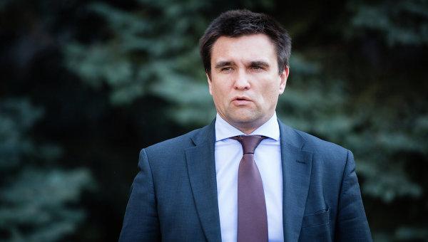 Глава МИД Украины анонсировал свою встречу с Керри