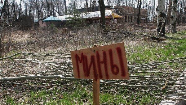 Навстрече вМинске представят документ оразведении сил вДонбассе