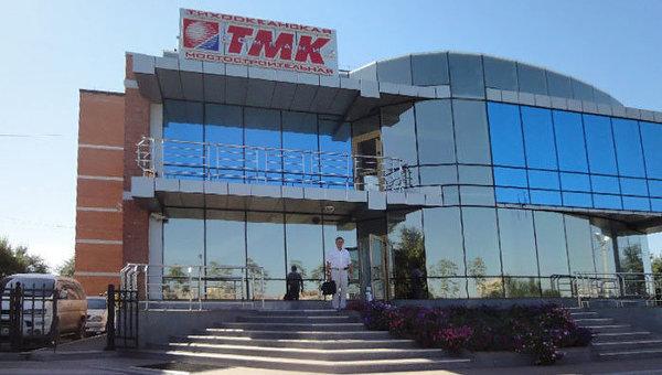 Тихоокеанская мостостроительная компания (ТМК)