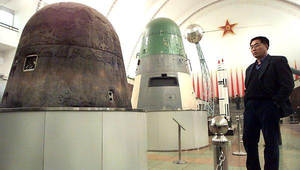Первый китайский искусственный спутник Земли Дунфанхун-1. Архивное фото