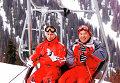 Владимир Путин и Нурсултан Назарбаев на горнолыжном курорте в Казахстане