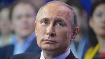 Владимир Путин на II Медиафоруме Правда и справедливость. Архив