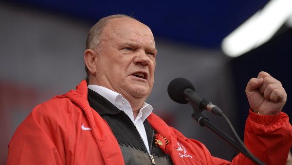 Председатель Коммунистической партии Российской Федерации Геннадий Зюганов. Архивное фото