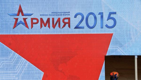 Строительство парка Патриот для проведения форума Армия-2015. Архивное фото