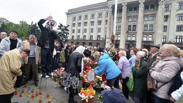 Годовщина трагедии в Одессе. Архив