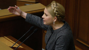Лидер партии Батькивщина Юлия Тимошенко выступает на заседании Верховной рады Украины