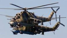 Ударные вертолеты МИ-24. Архивное фото