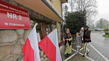 Выборы президента Польши, 10 мая 2015