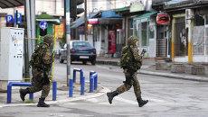 Вооруженные полицейские на улице Куманово, Македония